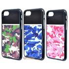 BooStar Army Silicone Case IPhone 7 Plus / 8 Plus
