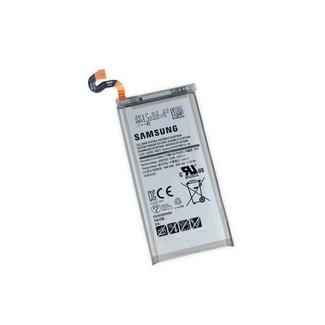 Premium Power Battery Samsung Galaxy S8