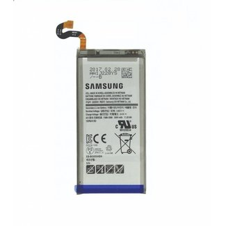 Premium Power Battery Samsung Galaxy S8 +