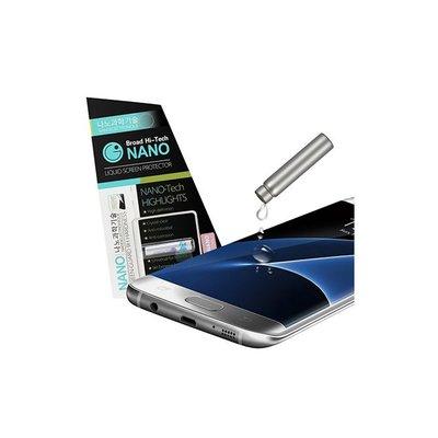 Nano Tech Liquid Universal Screen Protector