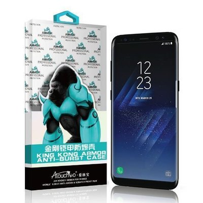 Custodia Anti Burst Armatura King Kong per Galaxy A6
