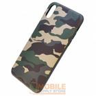 Camouflage Silikone Etui
