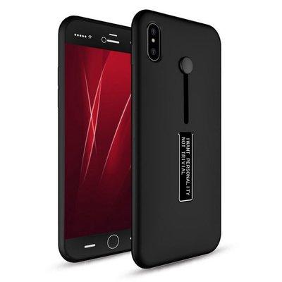 Lazy Finger Ring + Kickstand Matte TPU Hard Case Huawei  P20