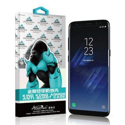 Coque anti-éclatement King Kong Armour pour Samsung A20E