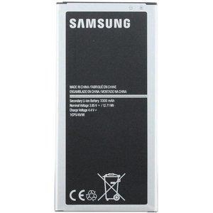 Premium strømbatteri Samsung Galaxy S Advance i9070