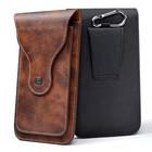 """Puloka Puloka Universal Belt Belt case 6.5"""" Brown Genuine Leather Magnet Belt case"""