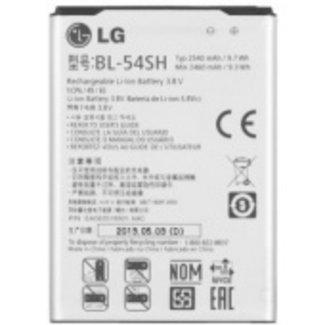 Premium Power Battery LG - BL-54SH