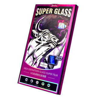 MSS Apple iPhone 12 Transparent Super Glass Dust Proof Tempered Glass
