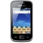 Groothandel Galaxy Gio S5660 hoesjes, cases en covers