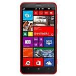 Microsoft Lumia 1320 hoesjes cases en covers