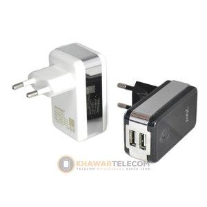 Dual USB Chrome Travel Adapter