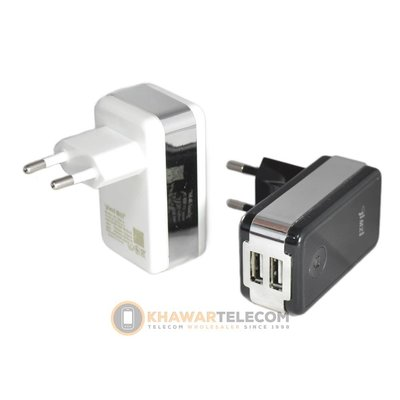 Dual USB Chrome Travel Adapter