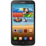 Groothandel Huawei Ascend G730 hoesjes cases en covers