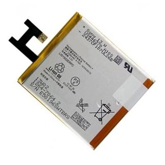 Premium Power Accu Sony Xperia Z2 -- LIS143ERCP