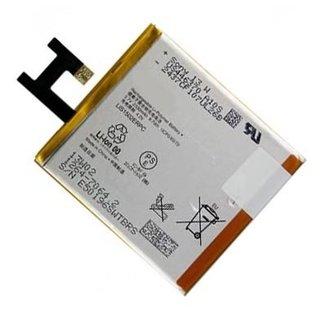 Premium Power Accu Xperia Z4