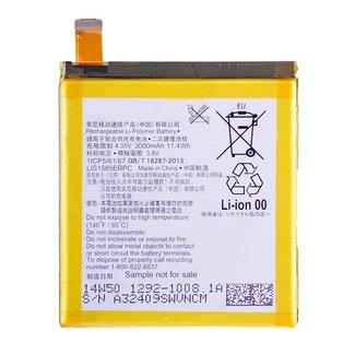 Premium Power Accu Sony Xperia Z5 -- LIS1593ERPC