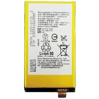 Premium Power Battery Sony Xperia Z5 Compact - LIS1594ERPC