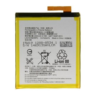 Premium Power Battery Sony Xperia M4 Aqua - LIS1576ERPC