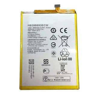 Premium Power Battery Huawei Mate 8 --HB396693ECW