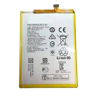 Premium Power Battery Huawei Mate 8
