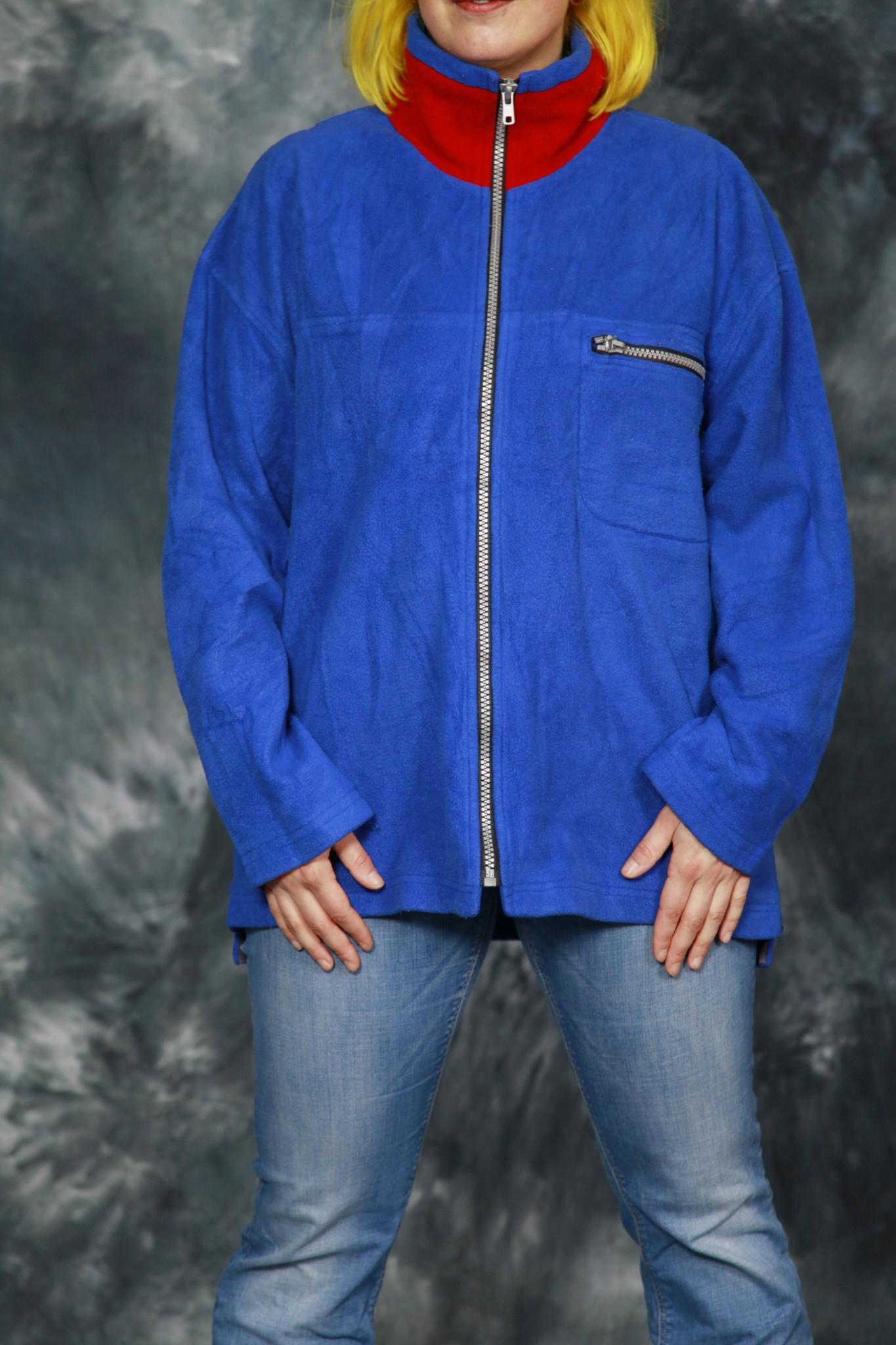 Cool 80s fleece jacket