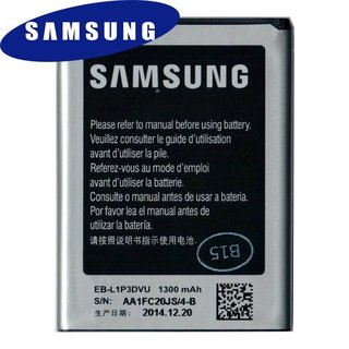 Galaxy Fame Originele Batterij