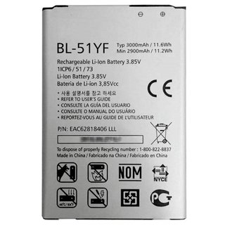 G4 BL-51YF Originele Batterij / Accu