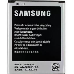 Samsung Galaxy Core Originele Batterij