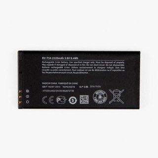 BV-T5A Originele Batterij / Accu