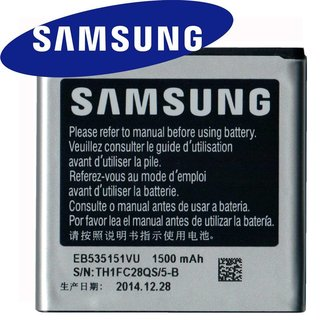 Galaxy S Advance Originele Batterij / Accu