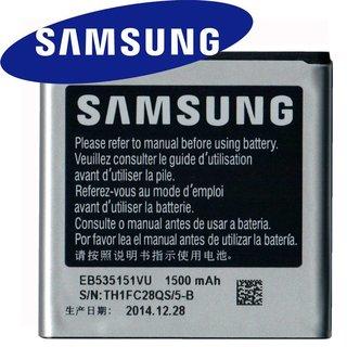 Galaxy S Advance Originele Batterij