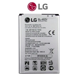 LG BL-46ZH K7 & K8 Originele Batterij