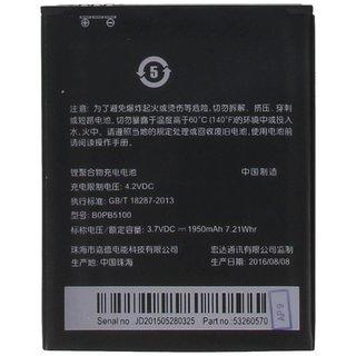 Desire 516 B0PB5100 Originele Batterij / Accu