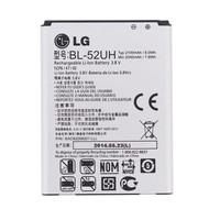 LG Optimus L70 BL-52UH Originele Batterij / Accu
