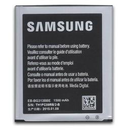 Samsung Galaxy Trend 2 Originele Batterij - Accu