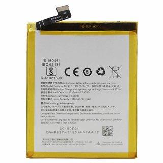 5 / 5T BLP637 Originele Batterij
