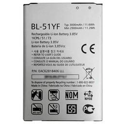 LG G4 BL-51YF Originele Accu