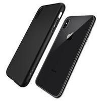 Apple iPhone X siliconen (gel) achterkant hoesje - Zwart