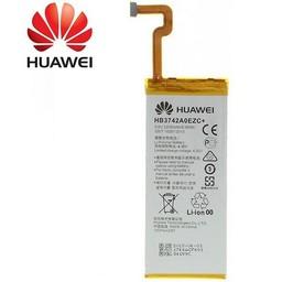 Huawei Ascend P8 Lite Originele Accu