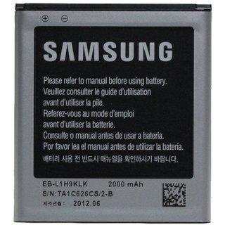 Galaxy Express Originele Batterij / Accu