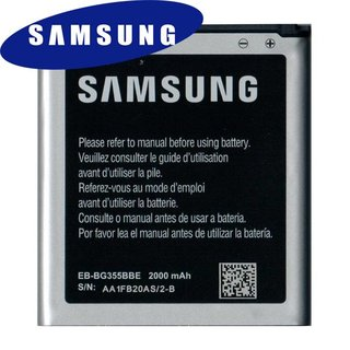 Galaxy Core 2 Originele Batterij