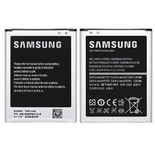 Galaxy S4 Mini B500BE Originele Batterij