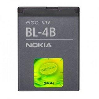 BL-4B Originele Batterij