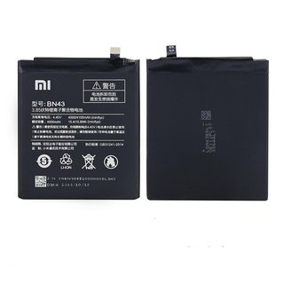 BM4E Originele Batterij / Accu