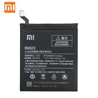 BM22 Originele Batterij / Accu