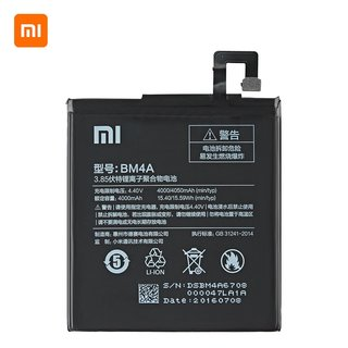 BM4A Originele Batterij / Accu