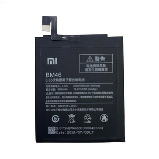 BM46 Originele Batterij / Accu