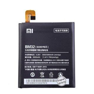 BM32 Originele Batterij / Accu