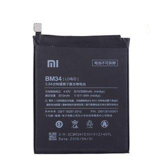 BM34 Originele Batterij / Accu