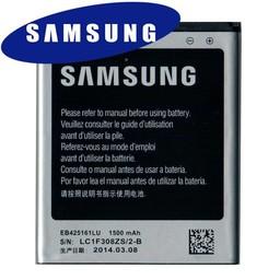 Samsung Galaxy Ace 2 EB425161LU Originele Batterij / Accu